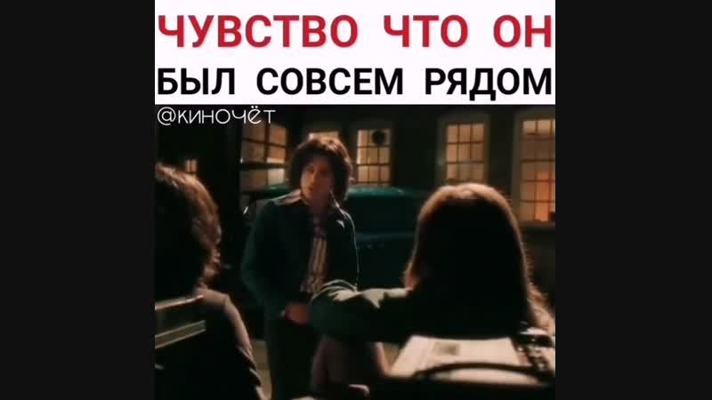 Фильм о великих! ❤