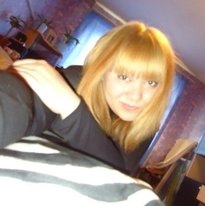 Юлия Александрова, 2 августа 1991, Сарапул, id155198849