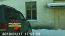 Очередной учитель на дорогах 17.01.19