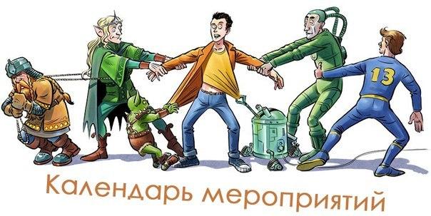 http://cs310730.vk.me/v310730885/187c/GqA9zX_SPwk.jpg