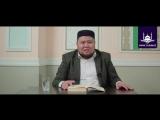 Ұстаз Бауыржан Әлиұлы - Құлшылық арқылы уақытты берекелі ету - www.Yaqin.kz