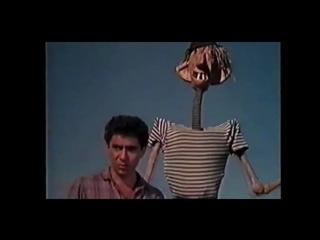 It's mechanical uncle Parmen :D