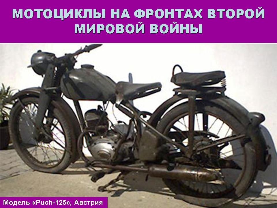 сайт продажа мотоциклов в сша