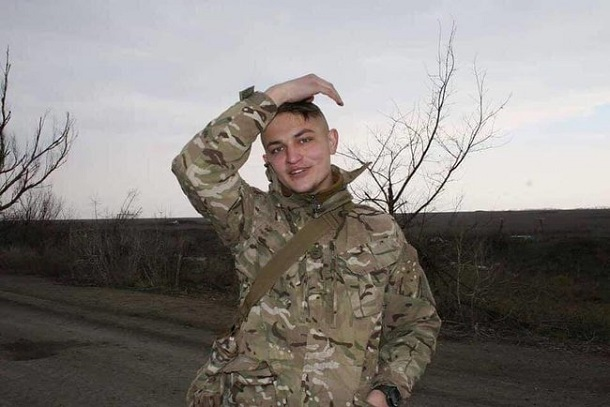 В Мариуполе провели в последний путь погибшего на Донбассе
