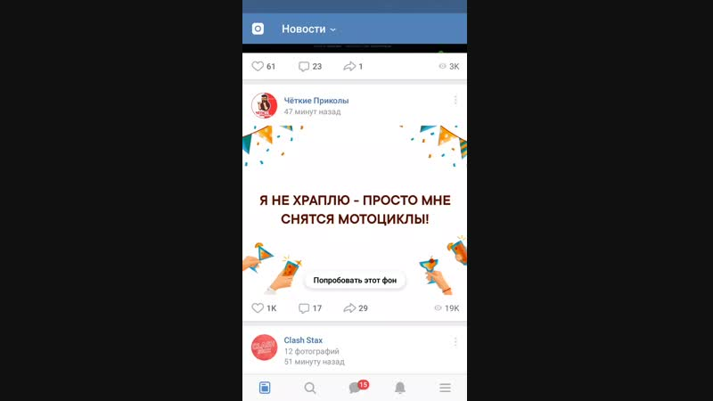 Screen_video_2019-01-20-16-13-52.mp4