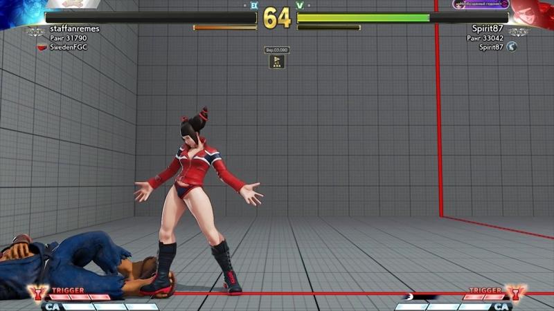 Street Fighter V Arcade Edition JURI (купальный костюм)