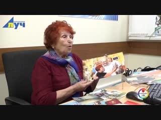 Луиза Подъячева представит Альметьевск на республиканском конкурсе «Женщина Года. Мужчина года: женский взгляд»
