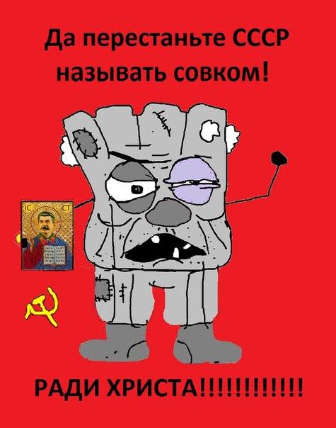 Вступление в Таможенный союз - это потеря суверенитета, - посол Украины в ЕС - Цензор.НЕТ 504