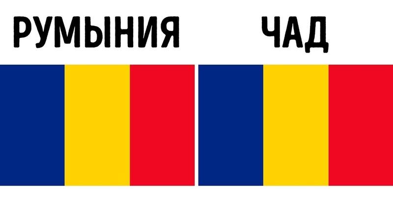 32 Необычных Флага, Придуманных Настоящими Гениями