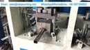 Punching 8MM Hole On 32MM Square Tube Fully Automatic Hydraulic Tube Punching Machine