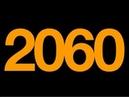 Странное и пугающее описание событий 2060 года получили ученые расшифровав древний манускрипт
