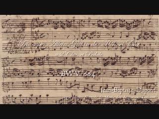 664 J. S. Bach - Chorale prelude Trio super