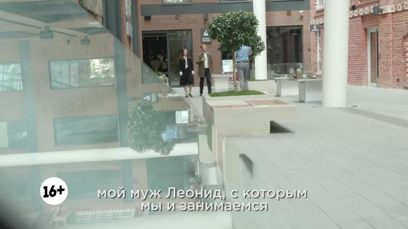 От убытков к обороту 1 миллиард рублей в год. Как развивалась компания «Венский Цех»