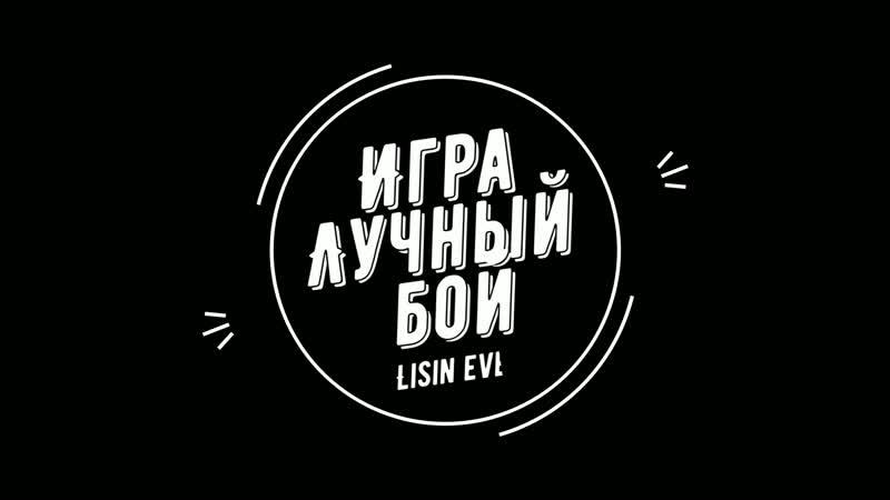 23.12.18   4 мероприятие   Нижегородская область   Мой первый монтаж