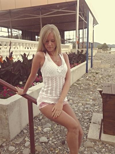 Кристина Архандеева, 4 августа 1992, Ульяновск, id43280401