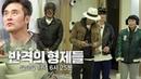 19.01.20 Lee Seung Gi Jipsabu Ep 53 Preview