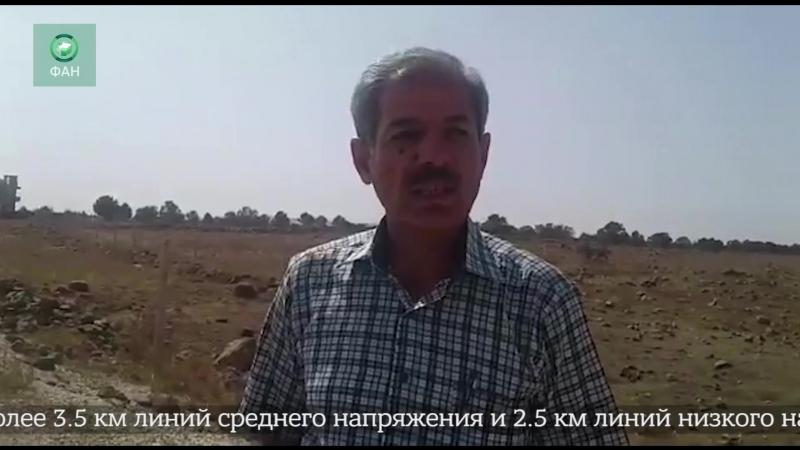Сирия: корреспондент ФАН узнал о процессе восстановления электричества в Эль-Кунейтре
