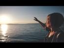 Allay, Narrow Skies Skyline Drive - Journey's End [Silk Music]