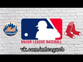 New York Mets vs Boston Red Sox | 16.09.2018 | IL | MLB 2018 (3/3)