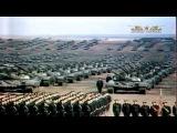 Самая большая армия в истории человечества. Запад-81