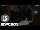 [Озвучка SOFTBOX] Крест Дар божий 15 серия