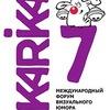 KARIKATURUM 7