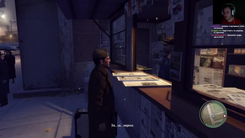 KarnMagarnLive Прохождение Mafia 2 с Карном Часть 1