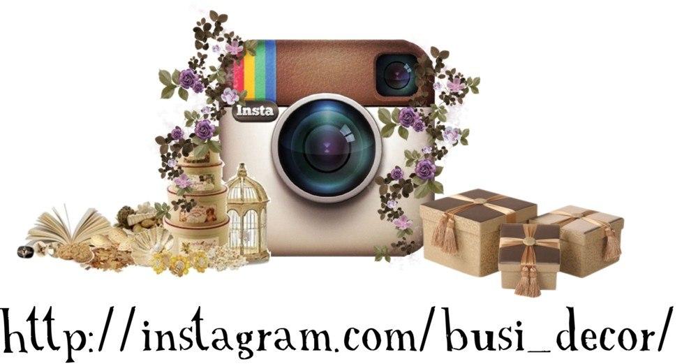 Instagram декор студии Бусы