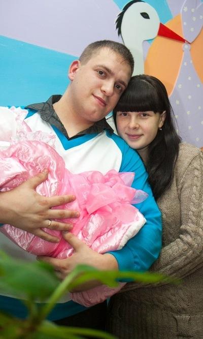 Мария Новосёлова, 20 августа 1990, Белгород, id106926652