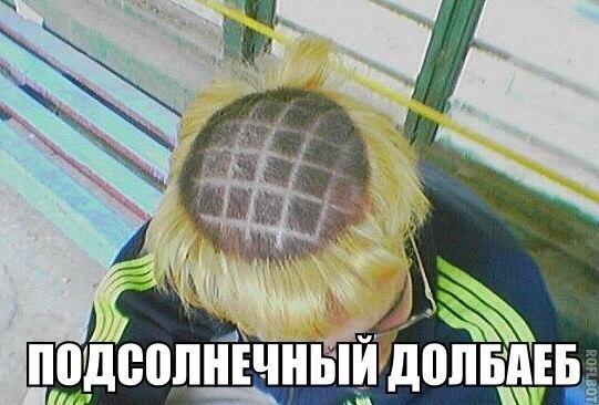 Всяко - разно 147 )))
