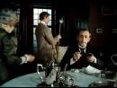 Приключения Шерлока Холмса и доктора Ватсона - Глаза на затылке