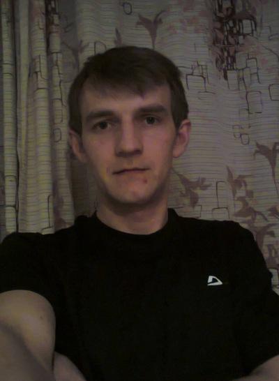 Александр Халепа, 14 сентября 1980, Вышгород, id10789739