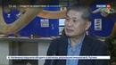Новости на Россия 24 Якутские зоны будут охранять южнокорейские клоны