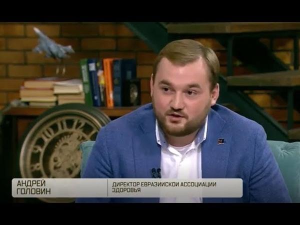 Запрет на продажу алкогольных изделий лицам до 21 года. Андрей Аркадьевич Головин