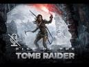 Rise Of The Tomb Raider_3 (без коментов)