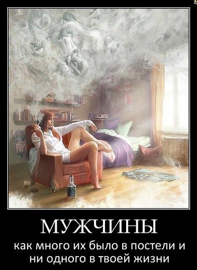Олександра Левицька, 11 декабря 1975, Ивано-Франковск, id181520779