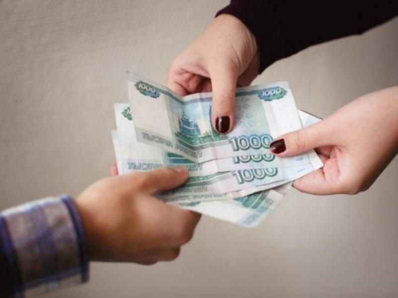 Микрозайм до зарплаты
