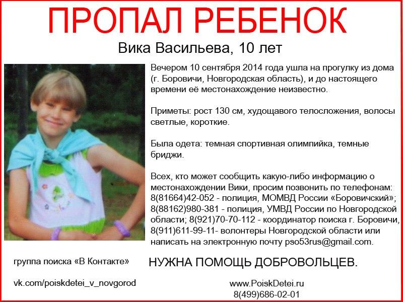 Картинки на телефон для девочек 8 лет