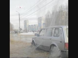 Потоп в Парковом