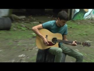 Missed Дрейф (акустика), лето 2016