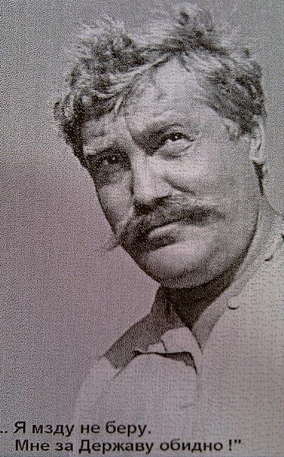 Андрей Коршак