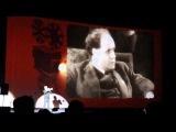 День Российского Кино - Семён Мильштейн, Свой среди чужих, чужой среди своих