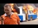 Путин поёт рэп Террорист спалил троллейбус УГАРНОЕ ВИДЕО юмор