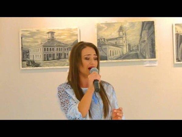 Вікторія Ватащук Розмова з Україною