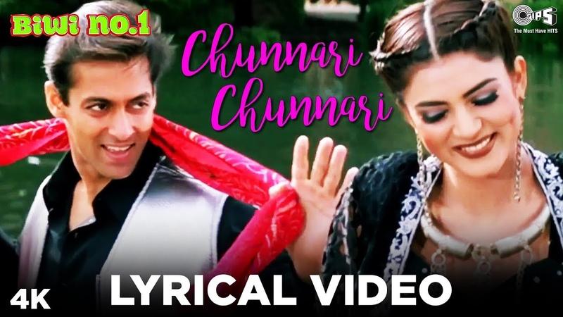 Chunnari Chunnari Lyrical Video - Biwi No.1 | Salman Khan Sushmita Sen | Anu Malik