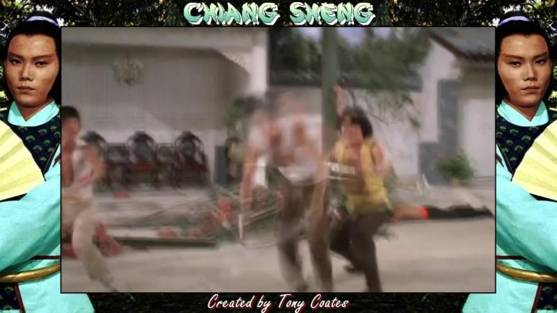 Chiang Sheng