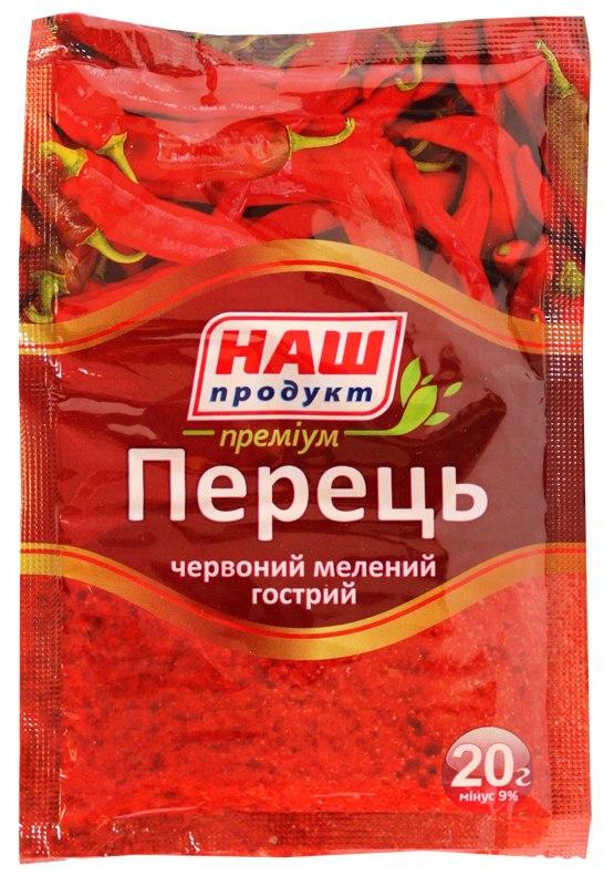 Перець червоний мелений гострий, Наш Продукт, 20 г