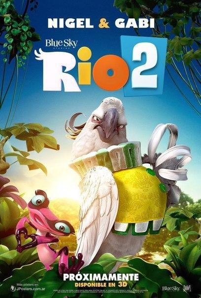 Рио 2 (2014)