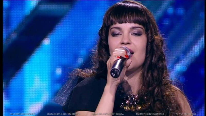 Диана Хашимханова. X Factor Казахстан. Прослушивания. Первая Серия. Пятый сезон.