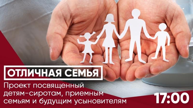 Как помогать сиротам в детских домах в регионах?